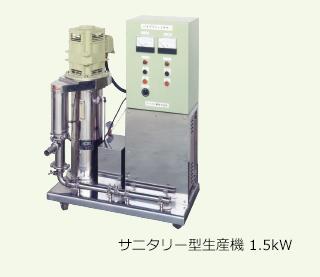 卫生型生产机 1.5kW