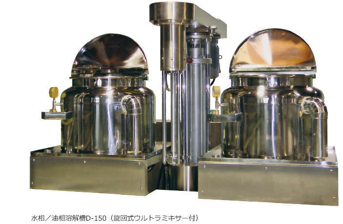 Aqueous phase / oil phase dissolution bath D-150 (with swivel type Ultra mixer)